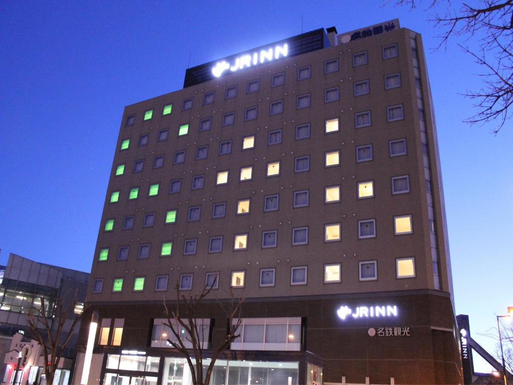 JR Inn Obihiro