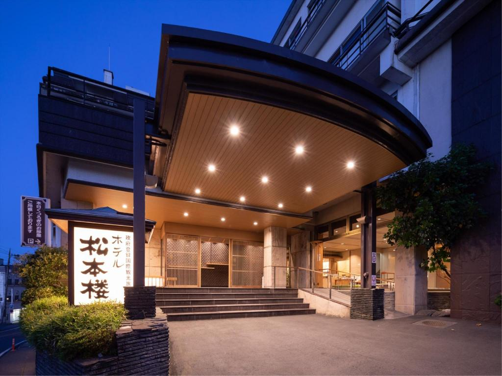 More about Hotel Matsumotoro