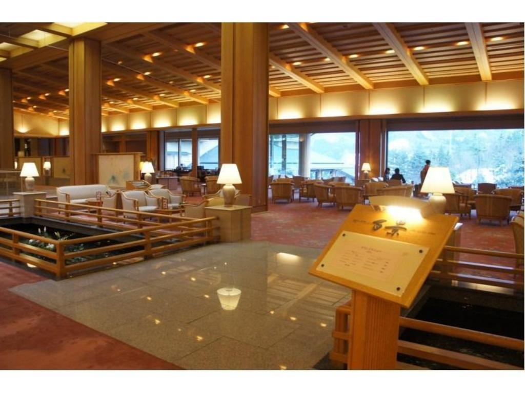 More about Spa Resort Kahou