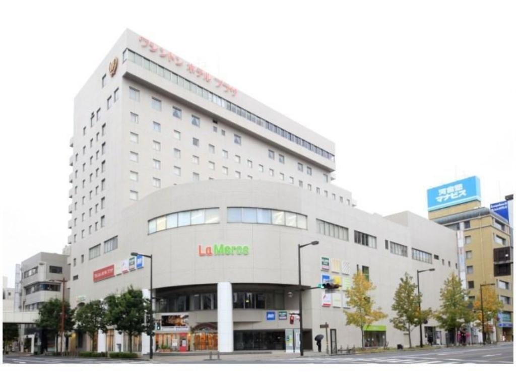 華盛頓酒店 高崎 (Takasaki Washington Hotel Plaza)