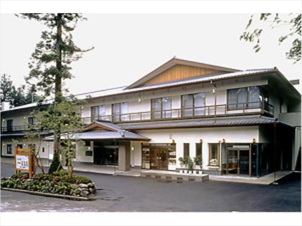 More about Hotel Seikoen