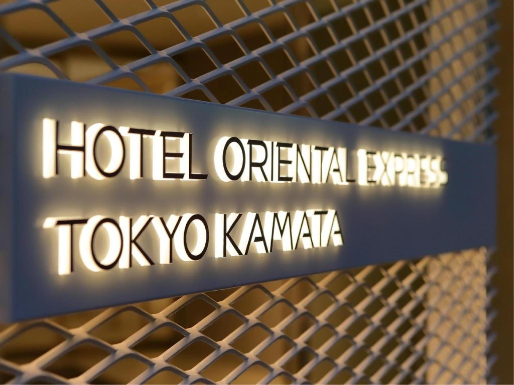 More about Hotel Oriental Express Tokyo Kamata