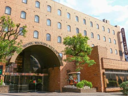 町田別墅酒店 (Hotel Machida Villa)