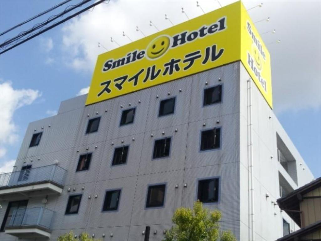 More about Smile Hotel Kakegawa