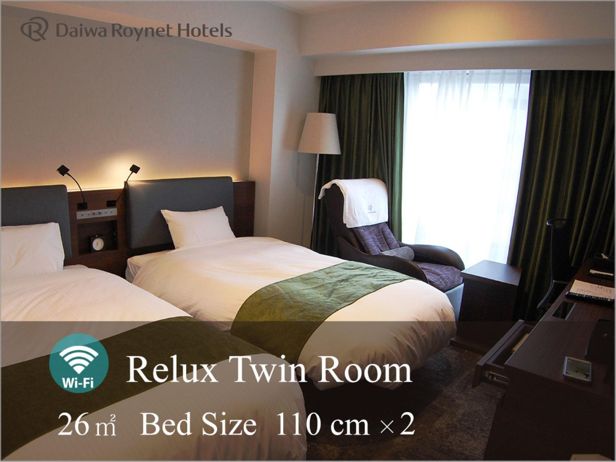 Relax Twin Room