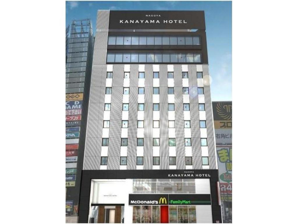 More about Nagoya Kanayama Hotel