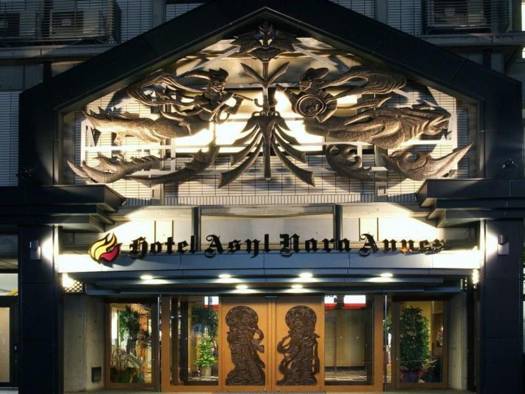 More about Hotel Asyl Nara Annex