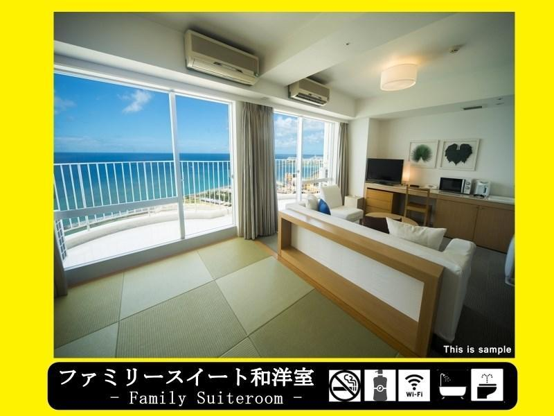 Standard Japanese/Western-style Family Room (2 Beds)