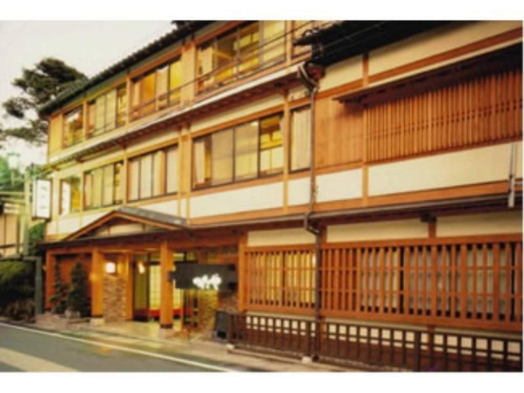 More about Tsutaya Ryokan