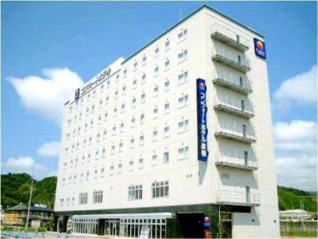 More about Comfort Hotel Hikone