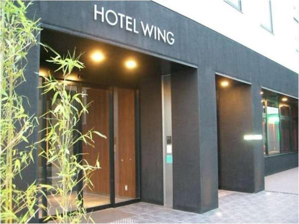 More about Hotel Wing International Himeji