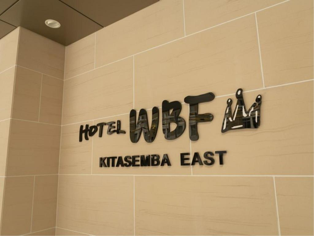 Exterior view Hotel WBF Kitasemba East