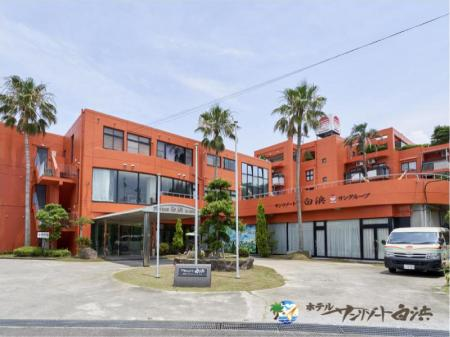 白濱太陽渡假酒店 (Hotel Sunresort Shirahama)