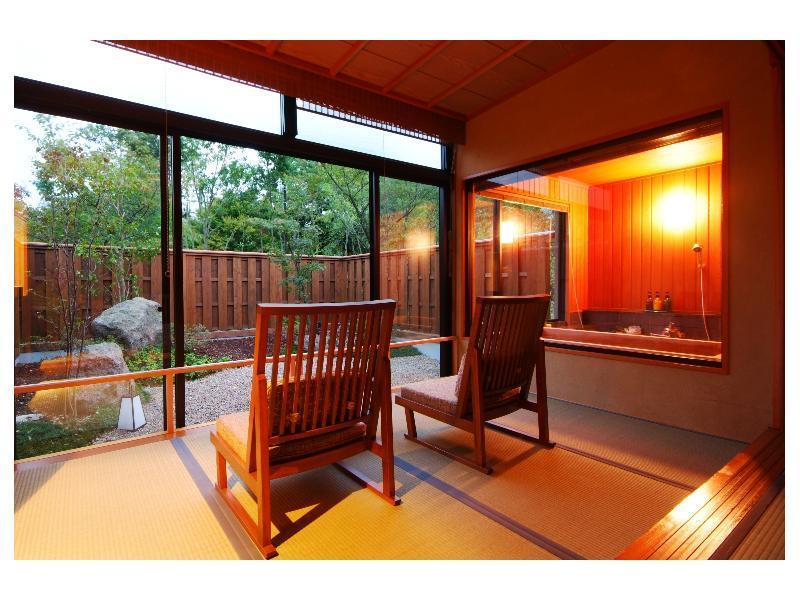 Japanese-style Room with Hiroen Space & Garden
