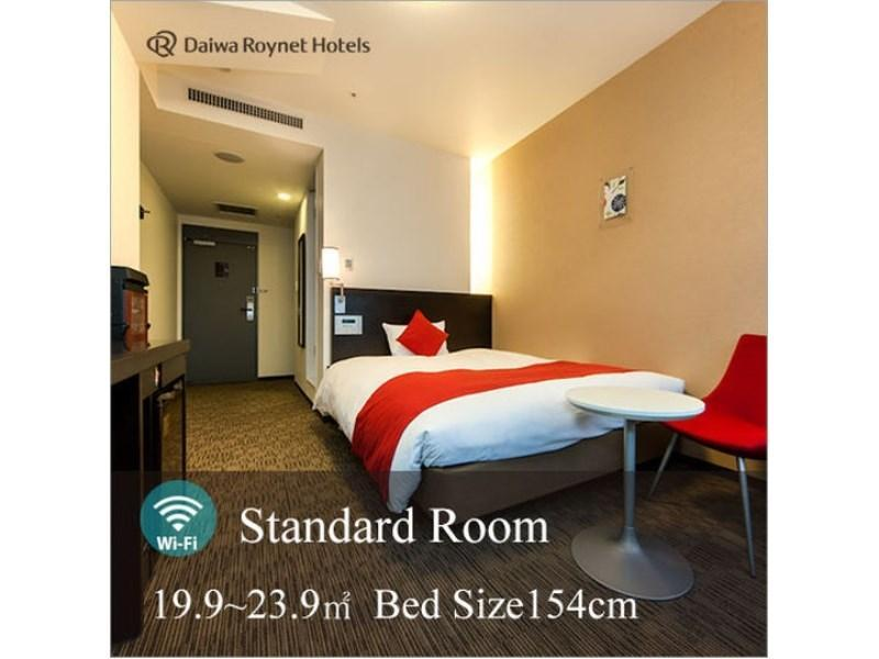 Standard Double Room  (Non-smoking)
