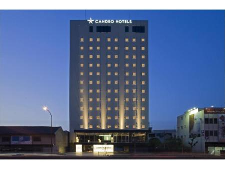 CANDEO HOTELS 福山 (Candeo Hotels Fukuyama)