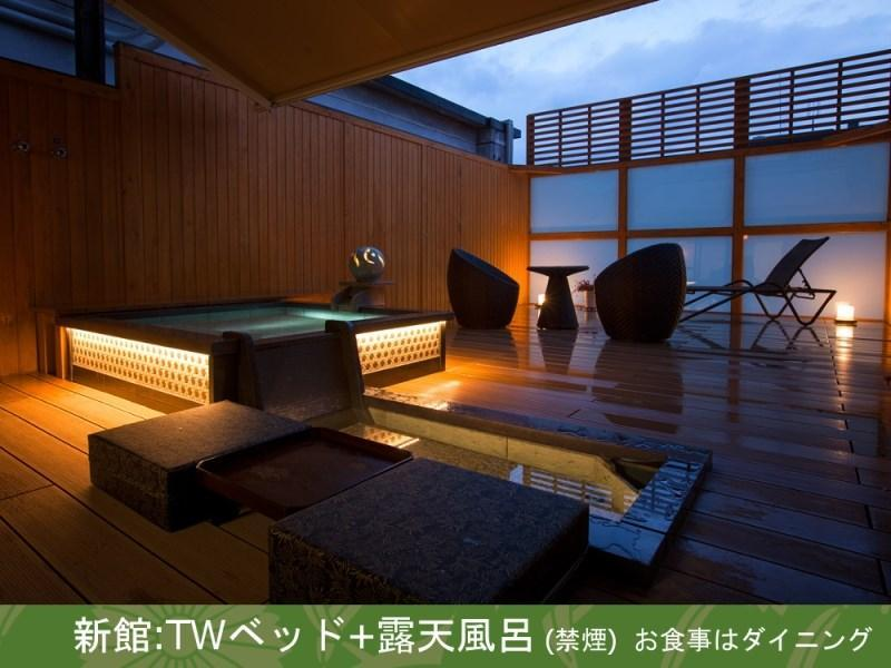 新館 雙人雙床房(床+陽台+露天風呂) (Twin Room with Beds, Balcony, and Open-air Bath (New Building))