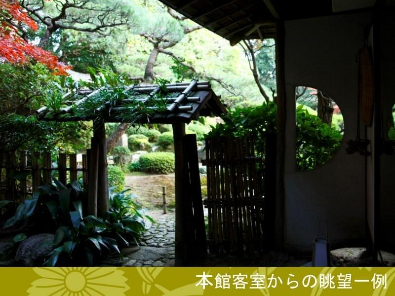 本館 和式房 (Japanese-style Room (Garden View, Main Building))