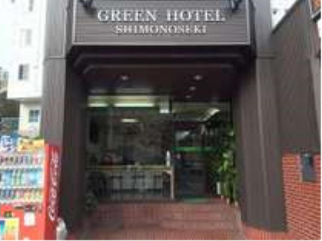 More about Green Hotel Shimonoseki
