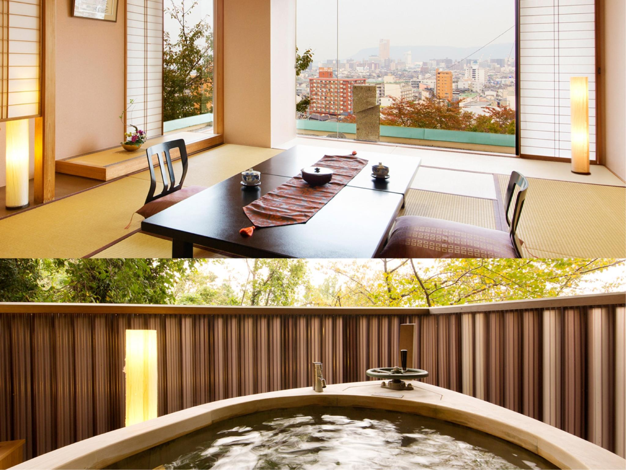 Japanese-style Room with Boat-shaped Open-air Natural Hot Spring Bath