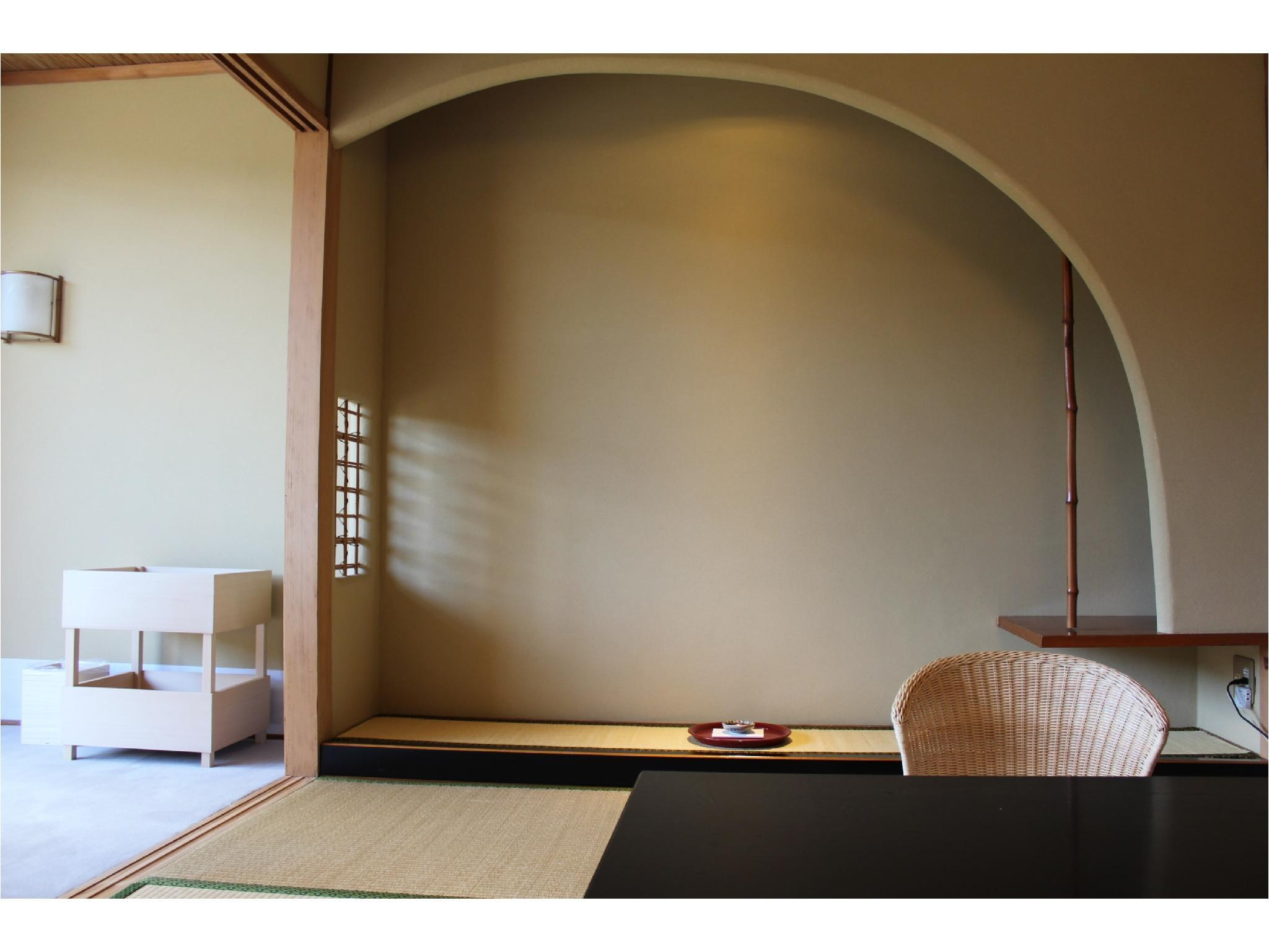 Japanese-style Room with Open-air Bath (Miyabi-kan Wing)