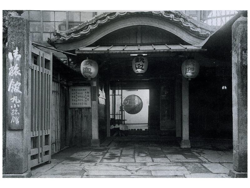 和室|14畳 (Japanese Style Room Main Building)