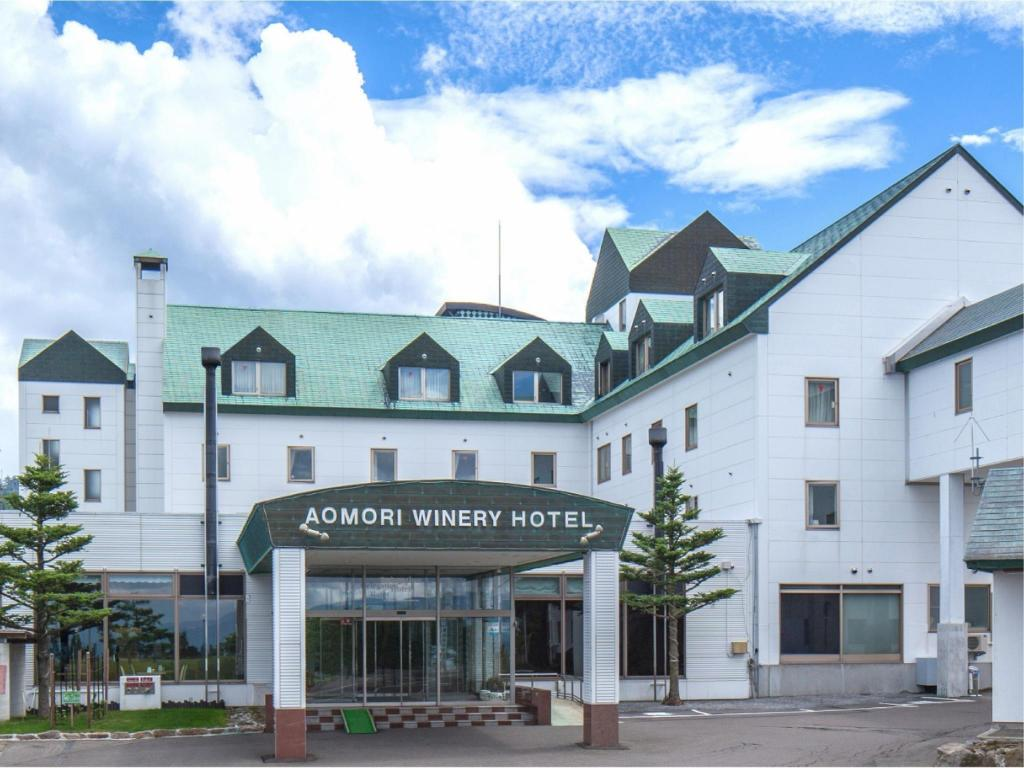 More about Aomori Winery Hotel