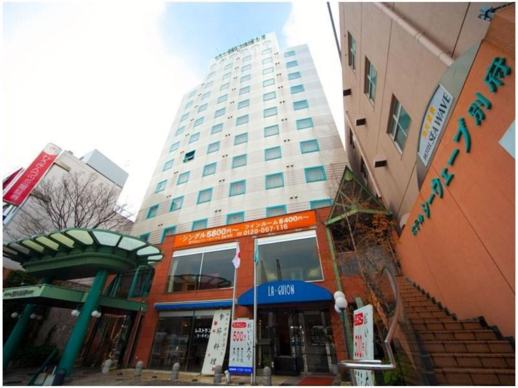 Exterior view Hotel Sea Wave Beppu
