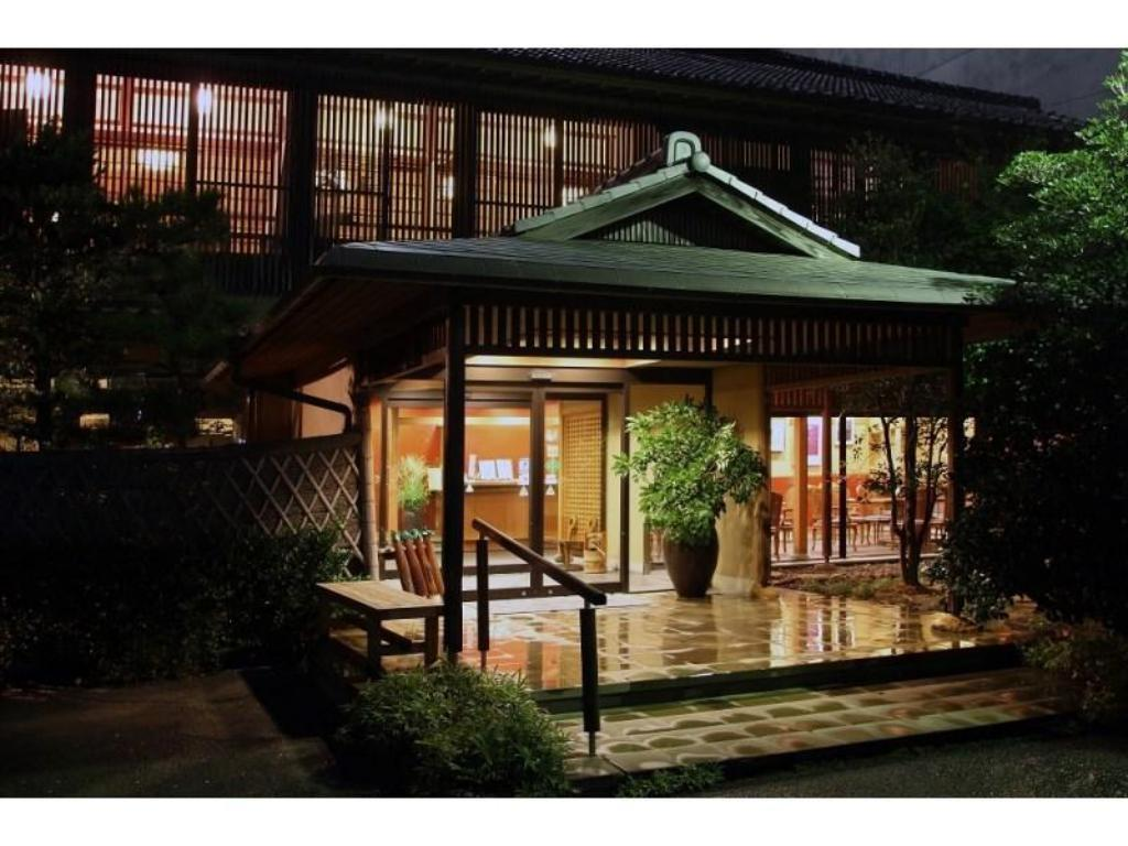 More about Ryokan Akebono