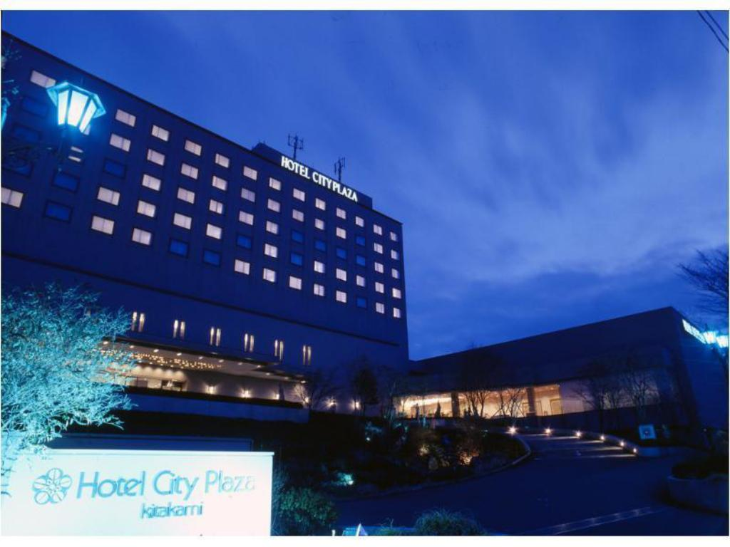 Hotel City Plaza Kitakami