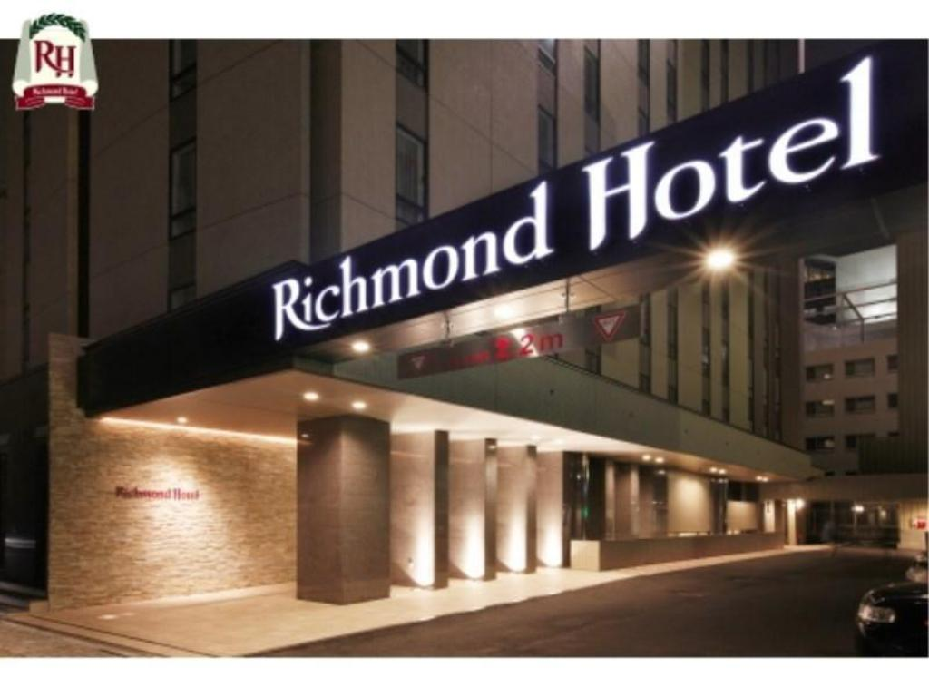 More about Richmond Hotel Akita Ekimae