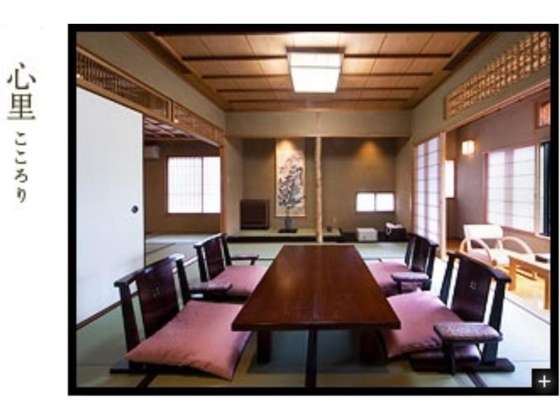 和式房 (Japanese-style Room (Kokorori Type or Hoyuka Type or Miku Type))