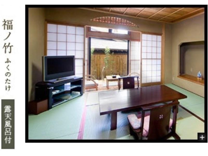 西馆 和式房+露天风吕 (Japanese-style Room with Open-air Bath (West Wing))