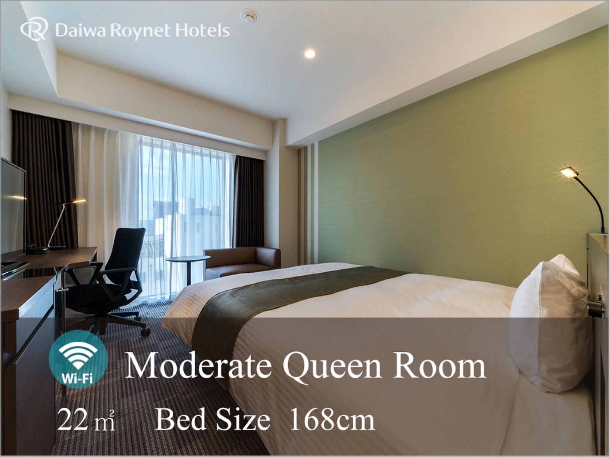 摩登Queen床雙人大床房 (Moderate Queen Room)