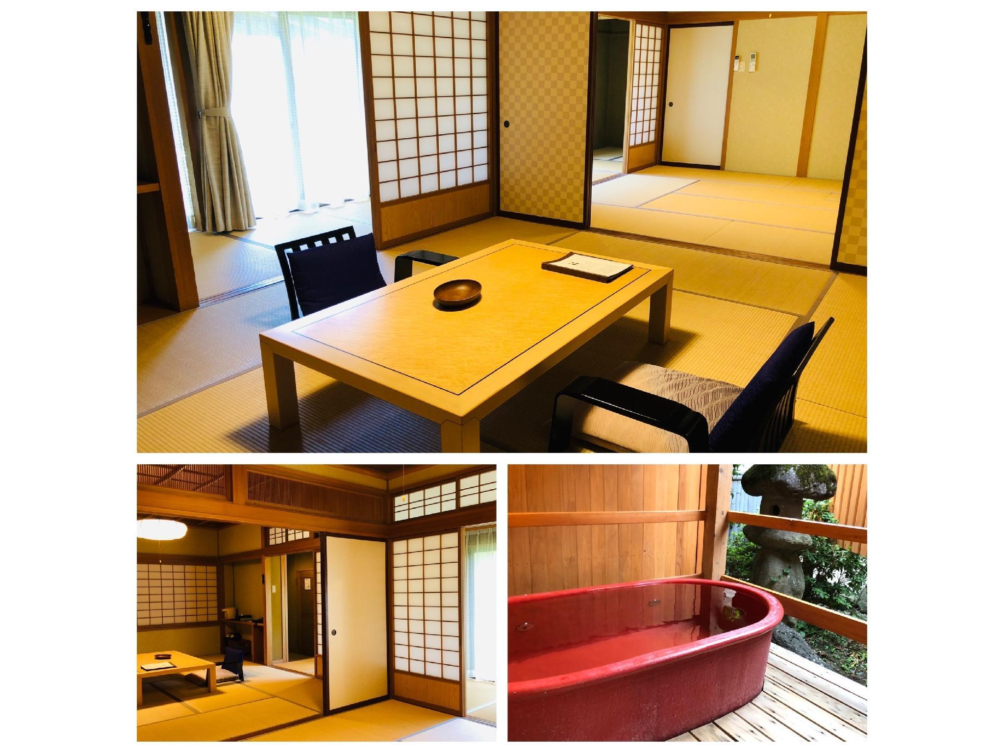 日式房-带露天温泉浴池 (Japanese Room with Open-Air Hot Spring Bath)