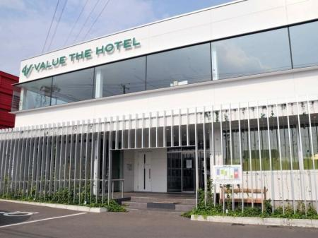 Value The Hotel Sendai Natori