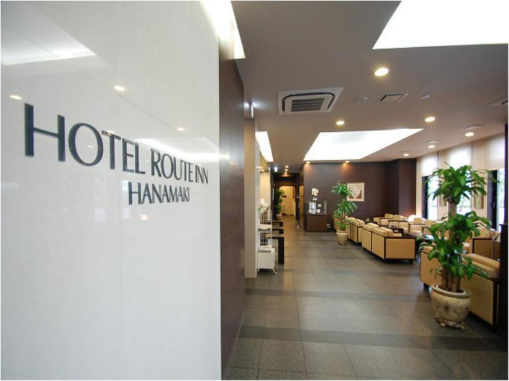 More about Hotel Route-Inn Hanamaki