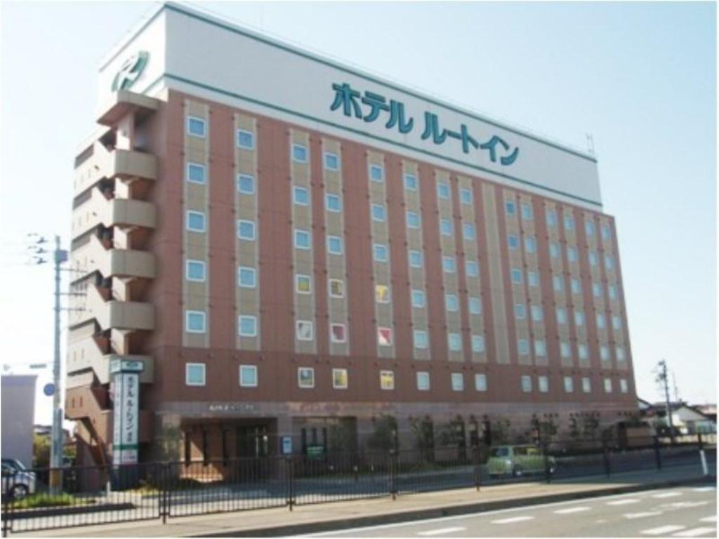 More about Hotel Route-Inn Sakata