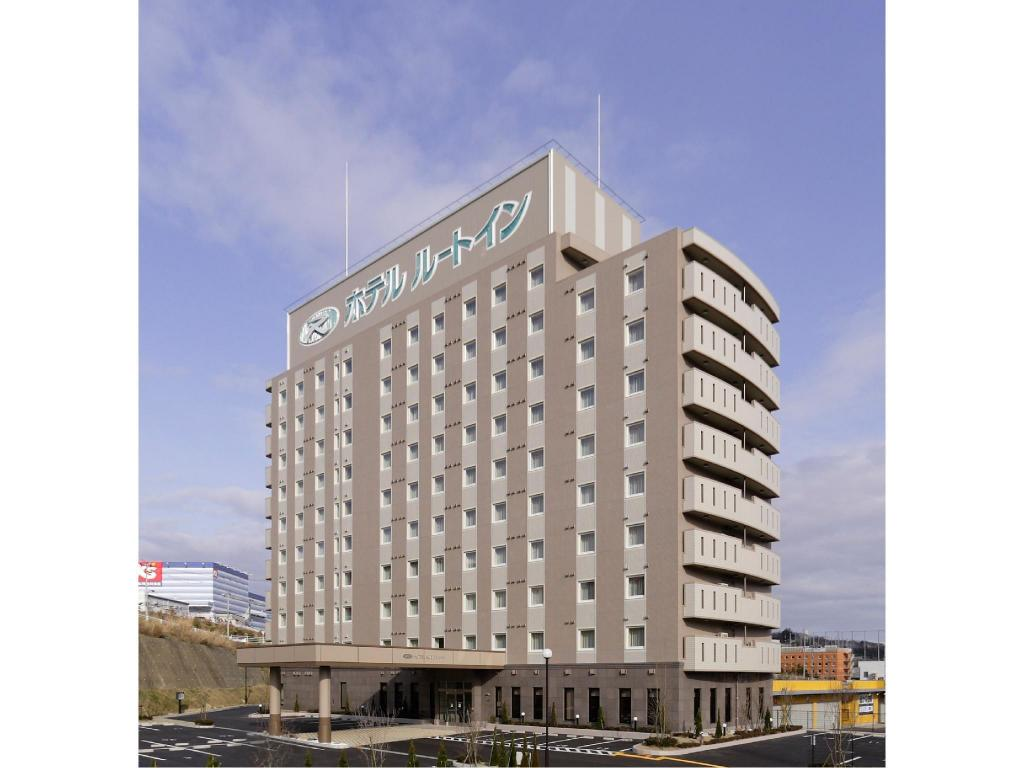 露櫻酒店 仙台泉交流道口 (Hotel Route-Inn Sendaiizumi Inter)