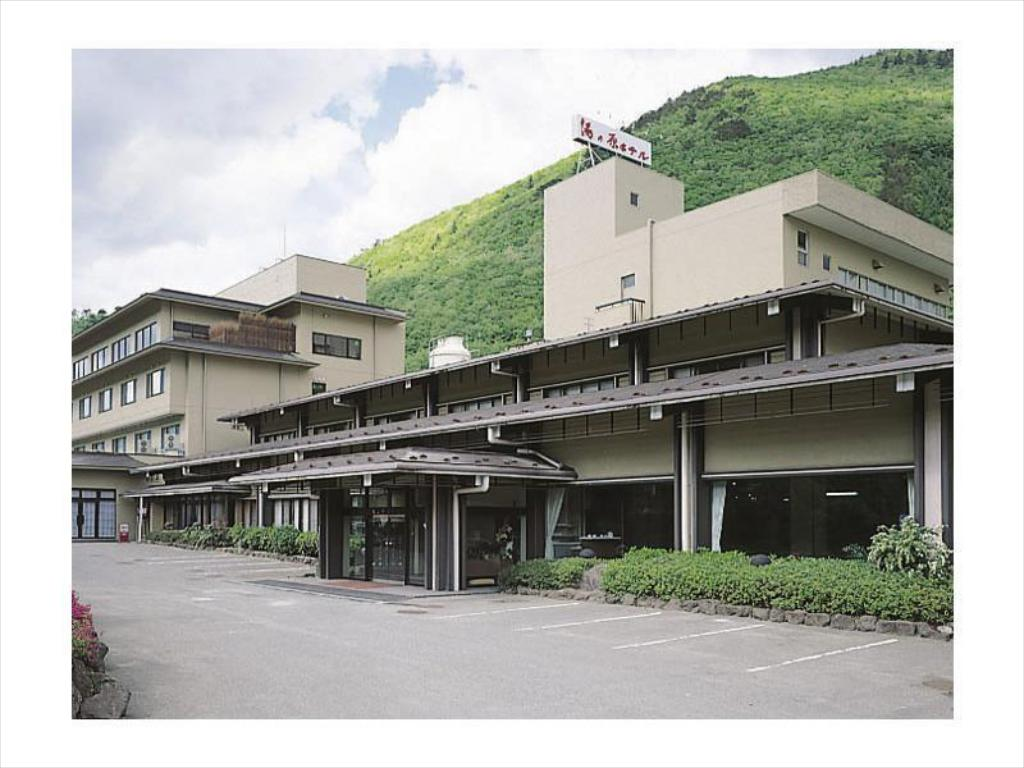 More about Yunohara Hotel