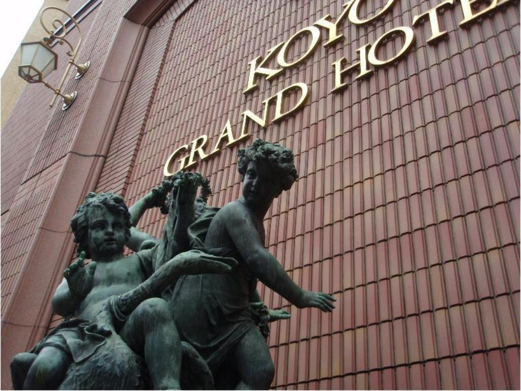 More about Koyo Grand Hotel