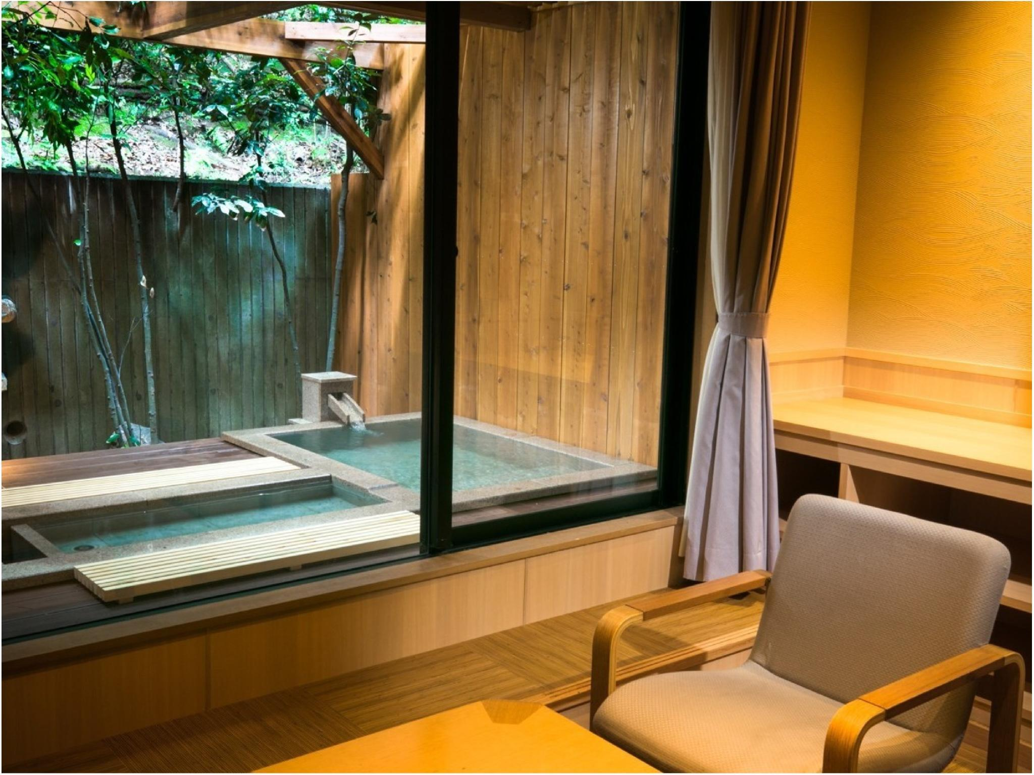 귀빈실(족욕탕+노천탕) (Suite with Foot Bath + Open-air Bath)