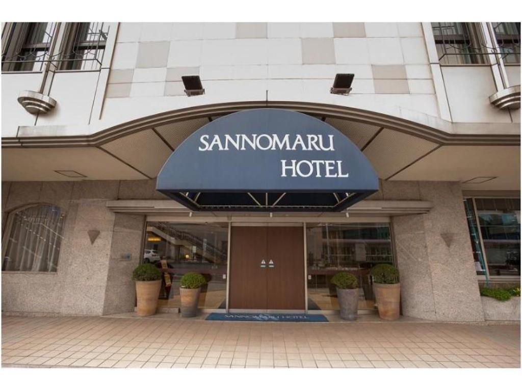 More about Sannomaru Hotel
