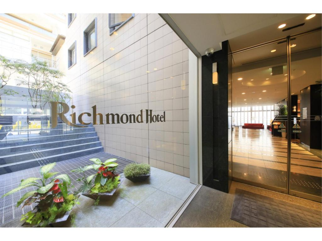 More about Richmond Hotel Nagoya Nayabashi