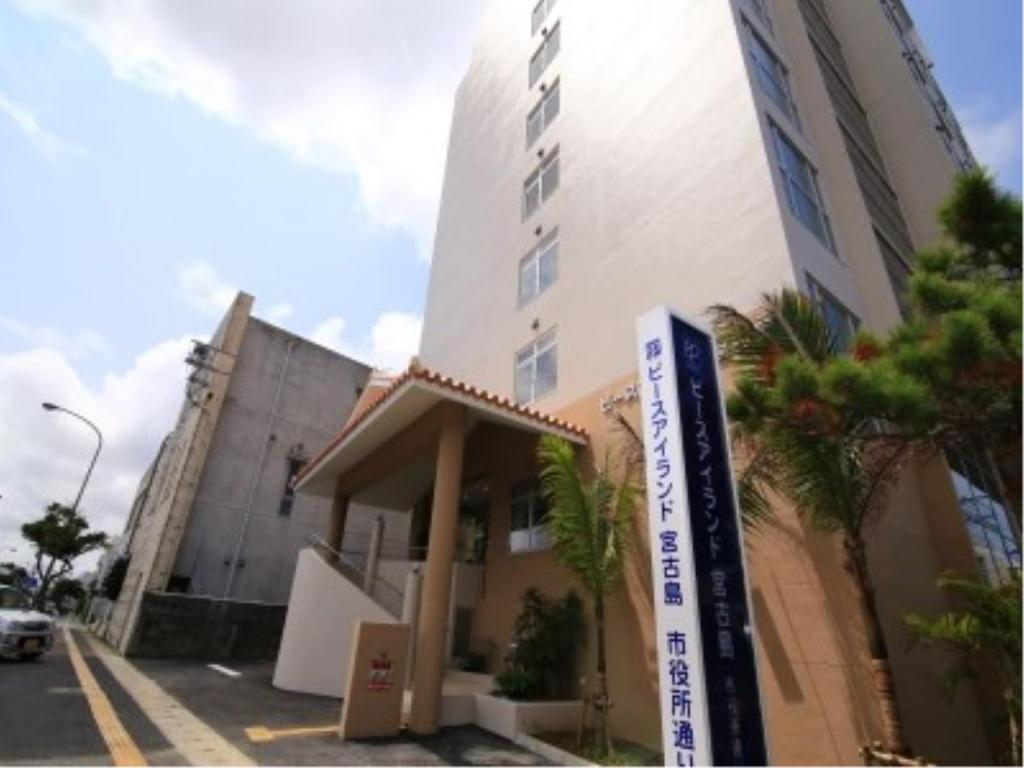 Hotel Peace Island Miyakojima City Hall Street