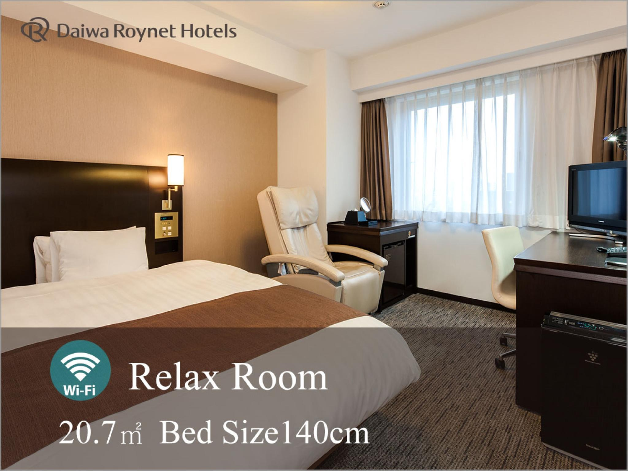 Relax Single Room