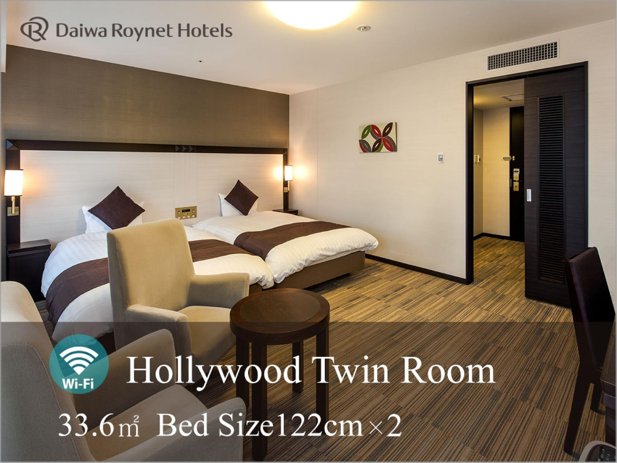 荷里活房(兩床) (Hollywood Twin Room)