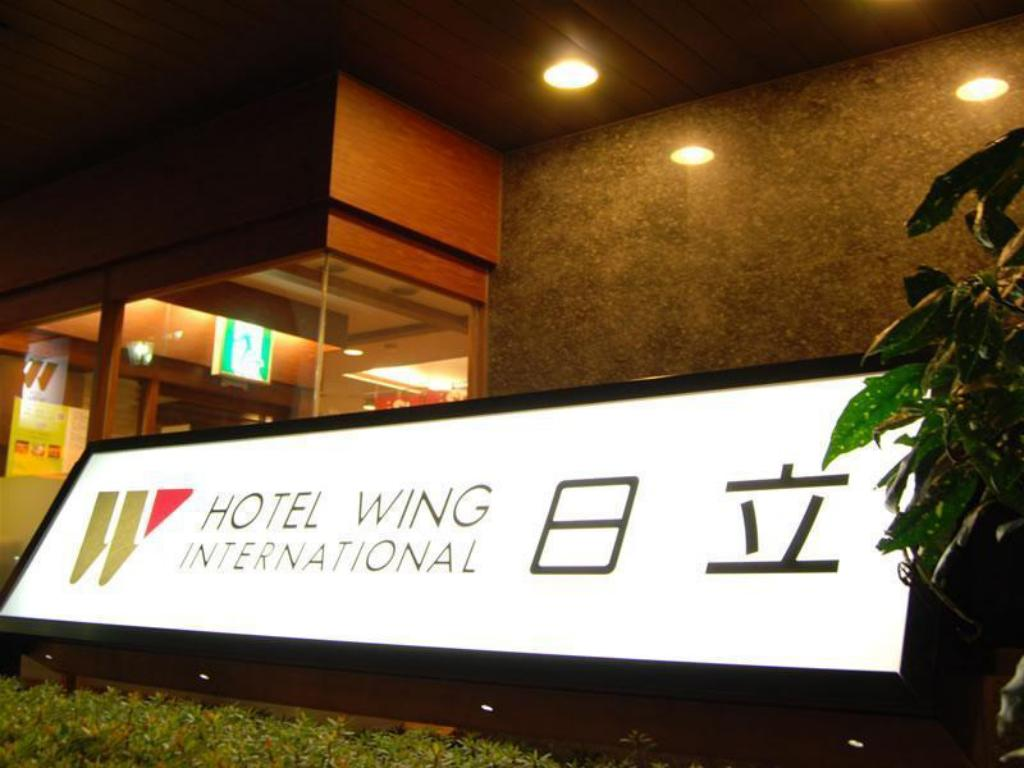 日立WING国际酒店  (Hotel Wing International Hitachi)
