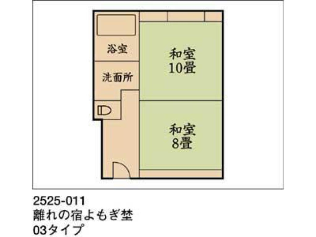 Detached Japanese-style Room with Garden View Hot Spring Bath (Waremoko Type, Shiki-tei Wing) *Refurbished 2017 - Room plan Hanare-no-Yado Yomogino