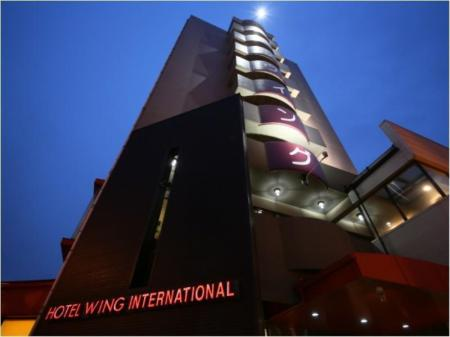 相模原WING國際酒店  (Hotel Wing International Sagamihara)